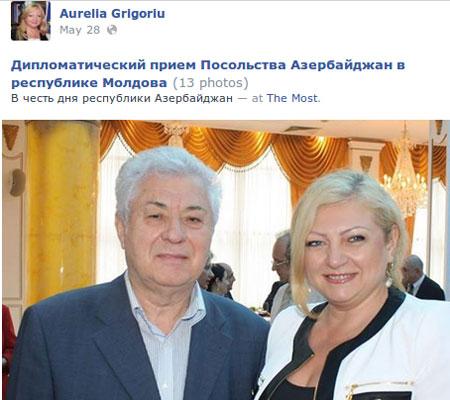 Grigoriue5