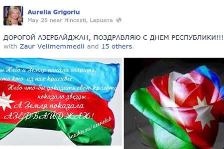 Grigoriuf6
