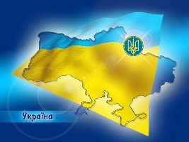 gimn_ukrainy