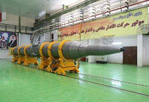 sajil-missile.t