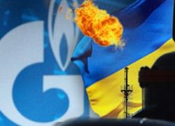 20130110_gaz_ukraina_t
