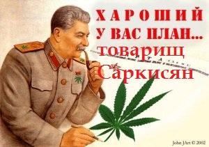 83817229_stalinplan