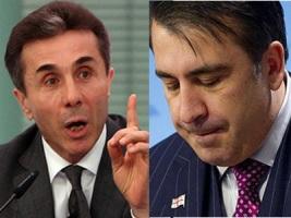 Bidzin-ve-Saakashvili-041012