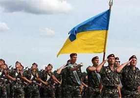 ukr_army