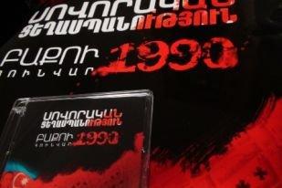 1263917453_genocid-armyan