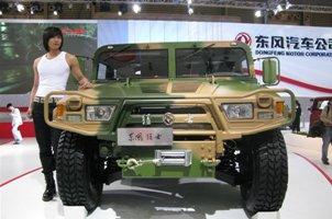 1340300532_autoblog_cn_img_8579