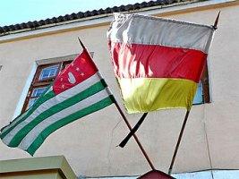 Abkhaziya-i-YUzhnaya-Osetiya-poprosili-u-Italii-priznaniya-ikh-nezavisimosti-abhazia_osetia