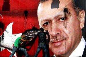 e-rdogan