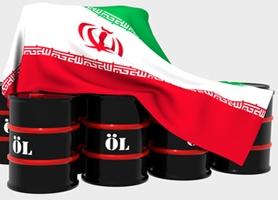 iran-iz-arh-------300-200_jpg_300x200_crop_q70