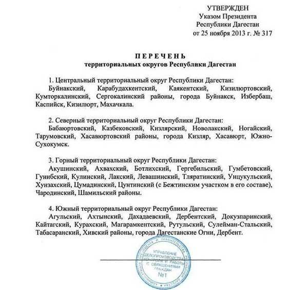 rus139186392995