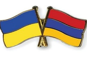Армения - Украина