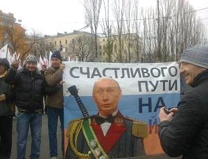 Putin vor