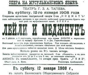 «Этнические великобританцы» и национальная политика Азербайджана