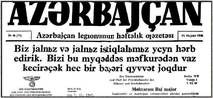 20091205193316!Gazeta_Azerbaijan