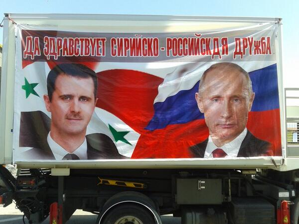 Картинки по запросу Россия в сирии