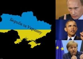 UKRAINE-320x228