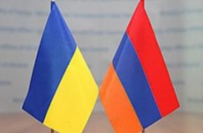 Ukraina-i-Armeniya1