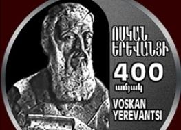 Voskan_500