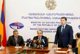 Арамаис Григорян