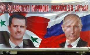 Они погибли за крепкую дружбу путина и асада: Четверо российских военных погибли в Сирии