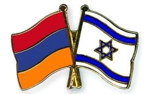 Armenia-Israel