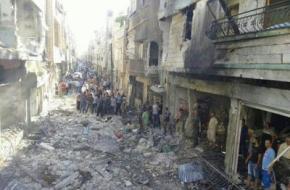 Homs 1_8
