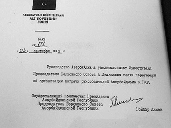document120112