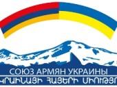 1390565876_04_Union_Armenians_Ukraine