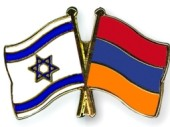 Flag-Pins-Israel-Armenia