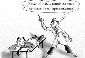 med_caricatura29