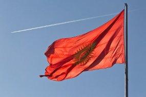 pravitelstvo-kyrgyzstana