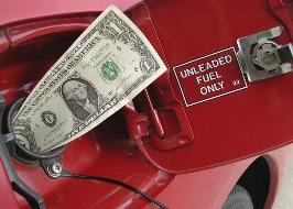 Стоимость-95-бензина