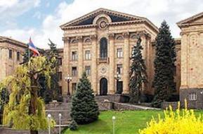 Армения-Россия