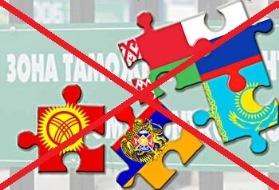 Киргизия стала полноправным членом ЕАЭС // НТВ Ru