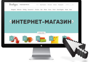 internet-magazine1