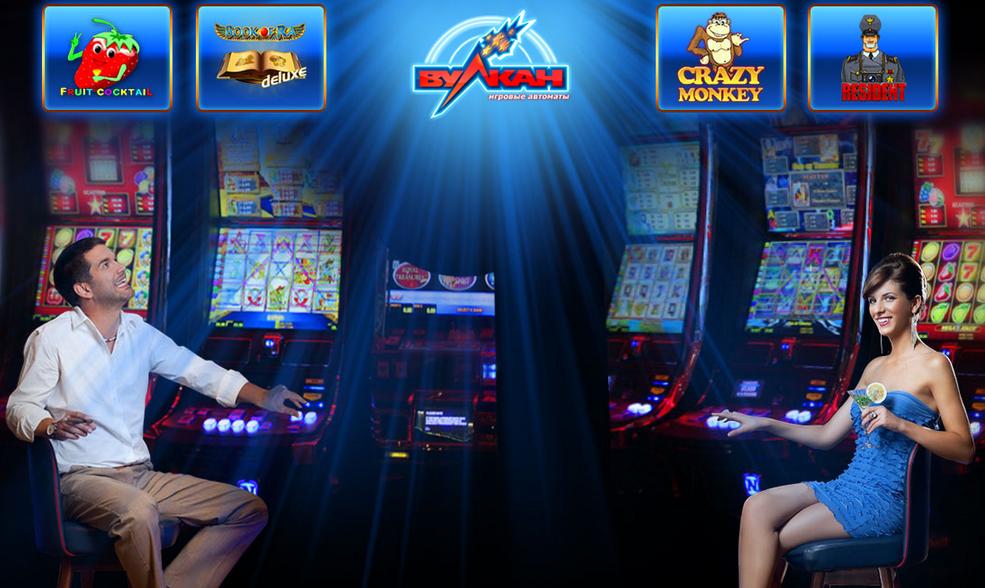 kazino-vulcan-casino