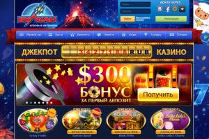 Игровые автоматы в армении скочать бесплатно игровыеавтоматы эмуляторы бесплатно