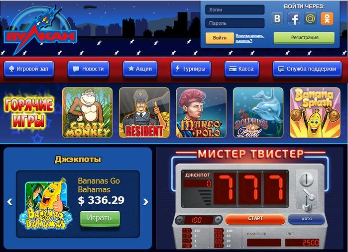 kazino-vulkan-li-ru