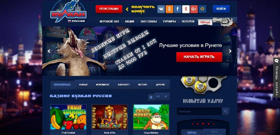 http play russian vulkan com