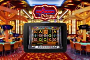 Новые аппараты игровые интернет игра игровые автоматы скачать бесплатно через торрент