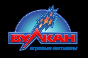 Официальные сайты армянских казино казино оракул техасский холдем