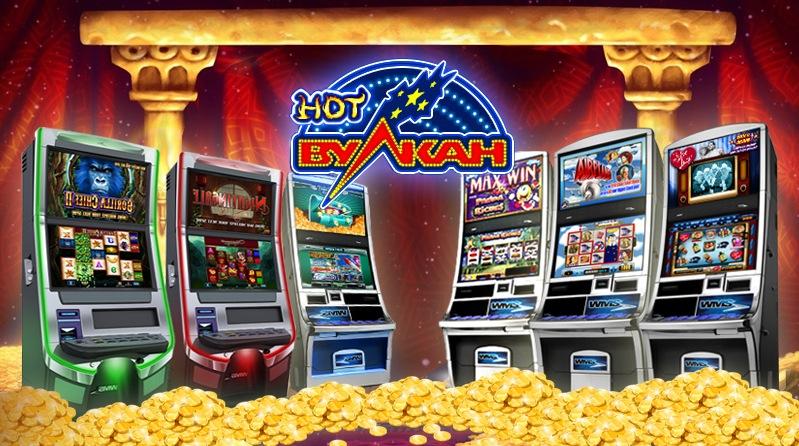 аппарат онлайн казино вулкан