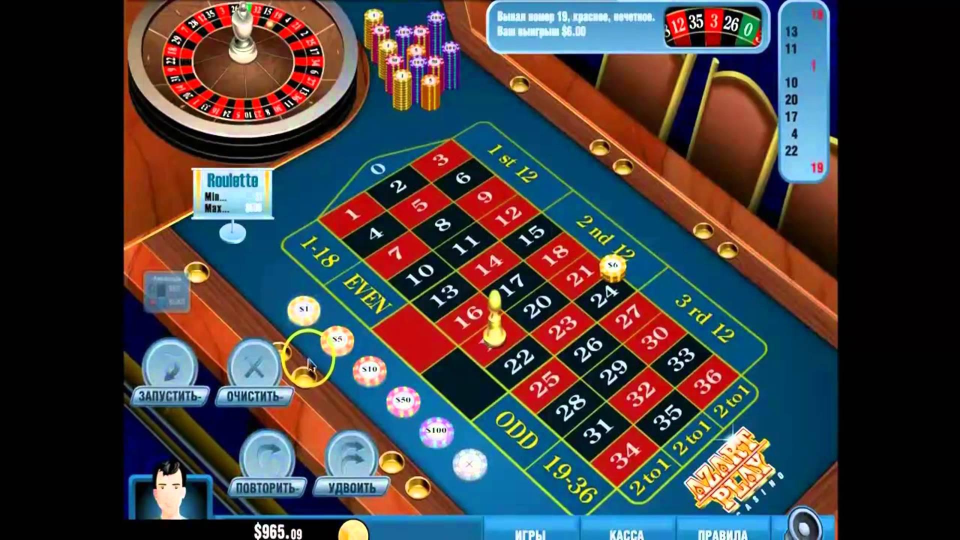 азарт плей игровые автоматы онлайн бесплатно