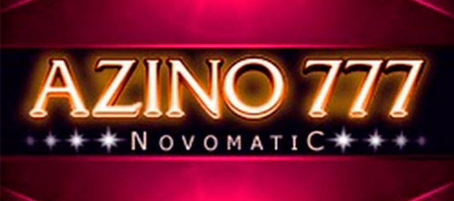 азино777 д