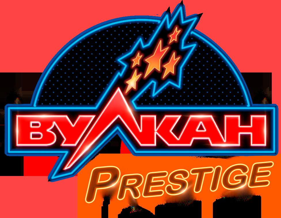 vulkan prestige