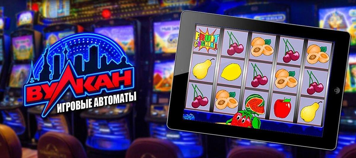 казино клуб вулкан игровые автоматы онлайн