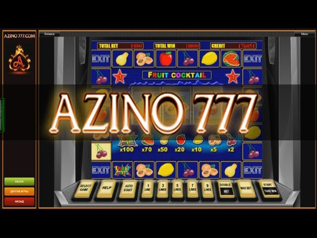 azino777 как обыграть