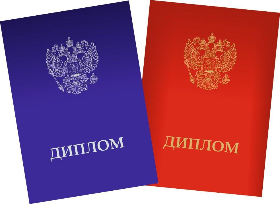 Купить диплом о высшем образовании хабаровск