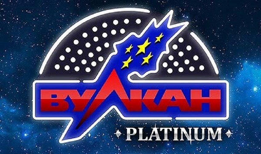 vulcan платинум su клуб вулкан платинум