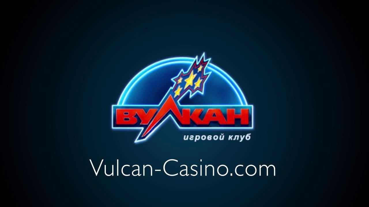 официальный сайт азино вулкан